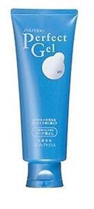 Shiseido-Perfect-Gel-Massage-Makeup-Cleanser-160g