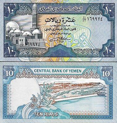 2 1994 UNC Banknote Yemen 50 Rials p-27A