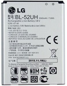 New-OEM-LG-BL-52UH-Optimus-Exceed-2-VS450PP-Ultimate-2-L41C-Realm-LS620-Pulse