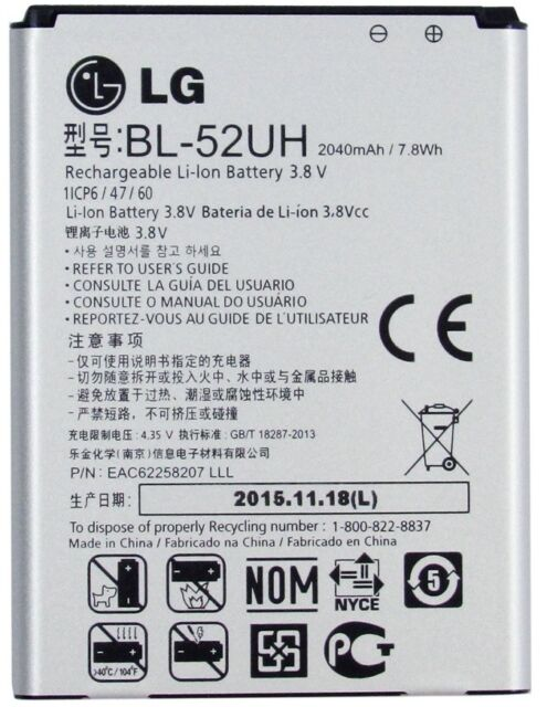 for Verizon LG Optimus Exceed II 2 VS450PP Replacement Battery BL-52UH Free Adhesive Tool