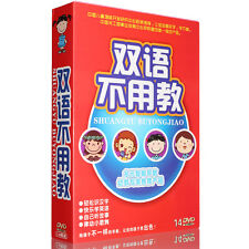 Learn Chinese With Me Chinese textbook in English for Chinese starters 14 dvs