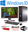 Complet-Dell-HP-Dual-Core-AMD-Desktop-Tower-pc-amp-tft-Ordinateur-Win-7-10-16-Go-3-To miniature 1