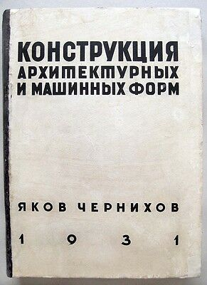 "CONSTRUCTIVISM Bible ""CONSTRUCTION of ARCHITECTURAL & MACHINE FORMS"" RUSSIA 1931"