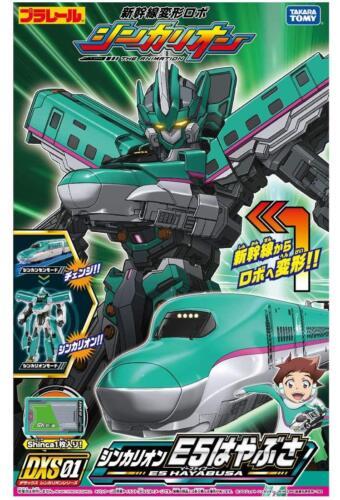 Pla-rail Shinkansen Deformed Robo SHINKALION DXS01 E5 Hayabusa Action Figure