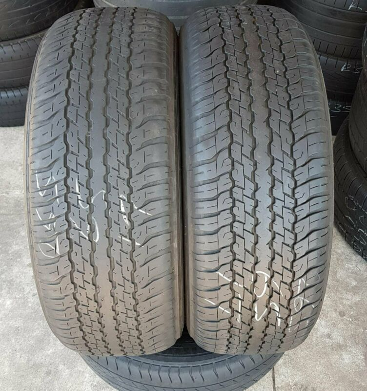 Tyres4Africa 265 65 17 inch from R450 each