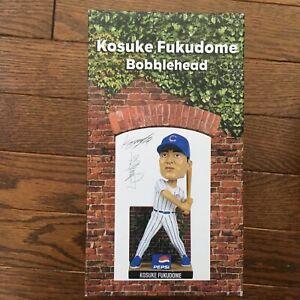 Kosuke-Fukudome-2008-Bobblehead-SGA-Chicago-Cubs-New-NIB
