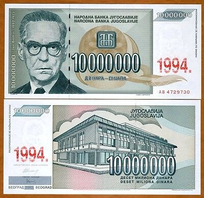Yugoslavia, 10,000,000 (10000000) Dinara, 1994, Pick 144, UNC