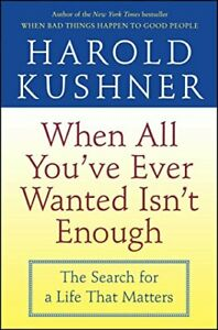 When All You'Ve Ever Wanted Isn'T E-KUSHNER