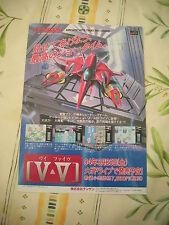 V-V V FIVE VV SHOOT SEGA MEGADRIVE ORIGINAL JAPAN HANDBILL FLYER CHIRASHI!