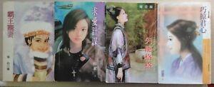 Chinese-Book-I