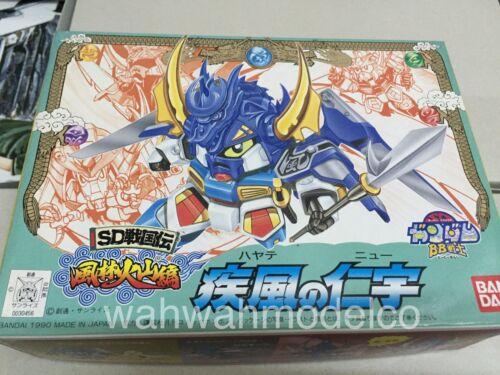 GUNDAM SD BB 058 Hayaye no Nu Model Kit Bandai