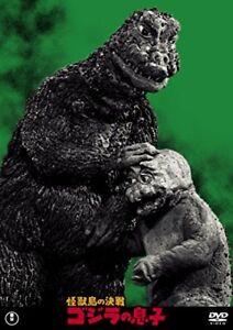 Hijo-de-un-monstruo-isla-de-batalla-decisiva-seleccion-de-obra-maestra-de-Godzilla-DVD-NUEVO