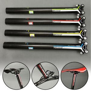 Carbon Fiber MTB Road Bike Seat Post Suspension Tube Bicycle Cycling Tools Parts