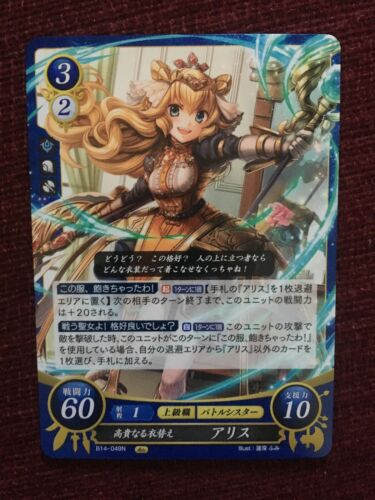 Fire Emblem 0 Cipher Alice A Noble/'s Appearance B14-049N NM