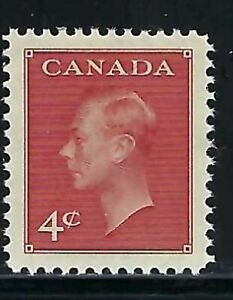 """CANADA - SCOTT 292 - VFNH - KING GEORGE VI  - """"POSTES-POSTTAGE"""" OMITTED"""" - 1950"""