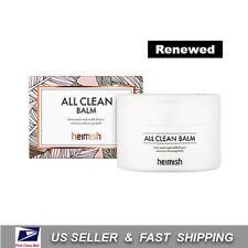 Heimish All Clean Balm 120ml Cleansing Blam