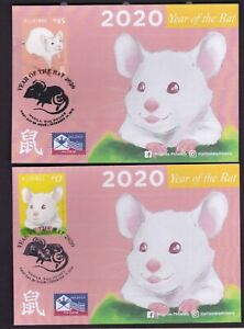 Philippines Philpost OFFICIAL China Zodiac New Year RAT Postcard set of 2 card