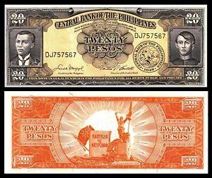Philippines-20-Pesos-1949-P-137d-UNC-BONIFACIO-EMILIO