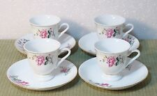 VINTAGE CHILDREN TEA CUPS & SAUCERS SET OF 4 MADE IN CHINA PINK ROSES GOLD TRIM