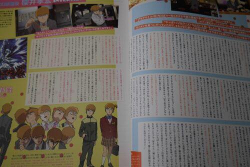 """JAPAN Spoon.2Di vol.36 /""""Mob Psycho 100,Zoku Touken Ranbu:Hanamaru/"""" Magazine Book"""