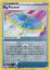 thumbnail 137 - Darkness Ablaze - Reverse Holo - Single Cards - Pokemon TCG