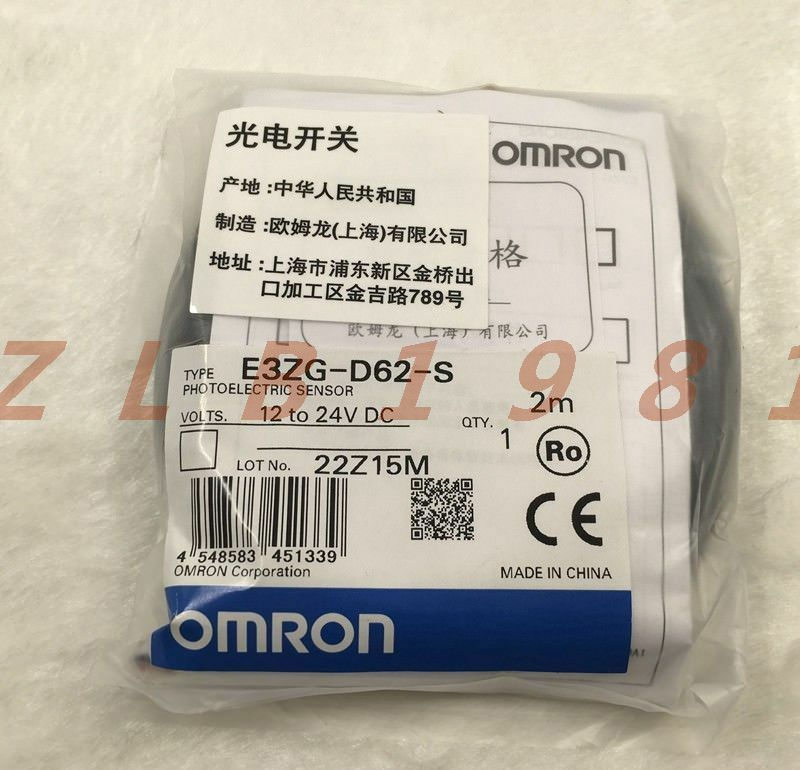 ONE NEW- OMRON sensor E3ZG-D62-S