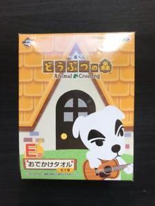 Animal-Crossing-Shizue-Ichiban-kuji-Banpresto-Towel-DOUBUTU-NO-MORI-D