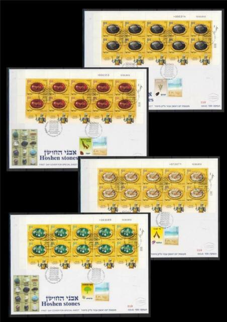 ISRAEL 2012 JUNE BIBLE HIGH PRIEST'S BREASTPLATE HOSHEN STONES 4 SHEETS ON FDC