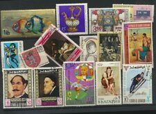 Old Time Approval Packs 15 Different Pictorials LOT of 50 Made up packs $35.Val