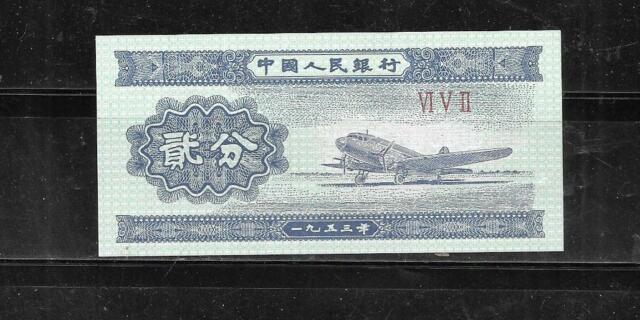 CHINA #861b 1953 UNCIRCULATED OLD 2 FEN BANKNOTE BILL NOTE paper money currency