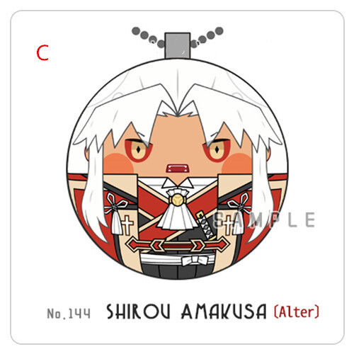 FGO Fate//Grand Order Ruler Shirou Kotomine Keychain Strap Plush Doll Be