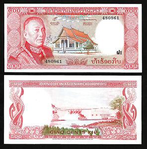 LAOS LAO 500 KIP 1974 P 17 UNC