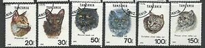 1992-Cats-Part-Set-of-6-Complete-Used-as-per-Scan