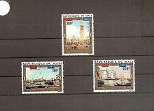 """Mali 1972 SG312-4 3v NHM UNESCO """"Save Venice""""-Paintings by Caffi-Canal Scenes"""
