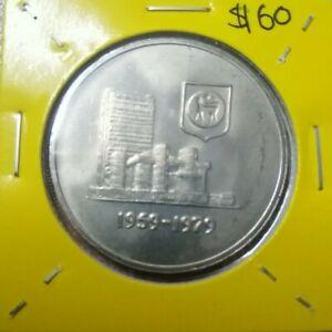 RM1 Commemorative Coin 1979 - Bank Negara Malaysia (GEF) #A