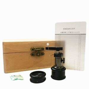 Automatic-Tonearm-Lifter-For-LP-Turntable-Disc-Vinyl-Record-Protect-Stylus-New