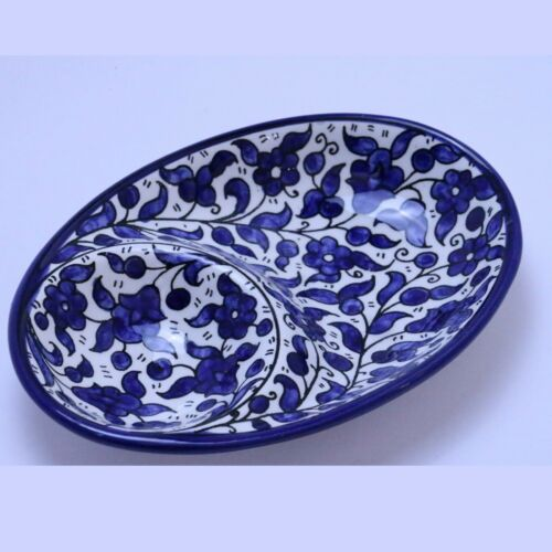 Palestinian Ceramic Chip And Dip Bowl 2 Section Oval Divided Serving Dish
