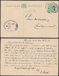 SOUTH WEST AFRICA 1920 KG5 SA STATIONERY CARD...SWAKOPMUND OVAL