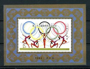 China VR MiNr. Block 32 postfrisch MNH Olympiade 1984 Los Angeles (Z972