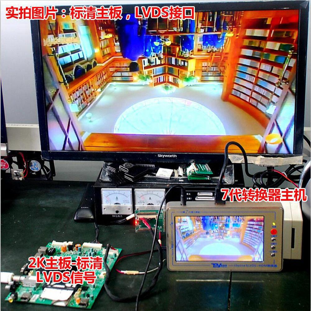 TV160 LVDS LED LCD TV Motherboard Tester (7th Gen) 4