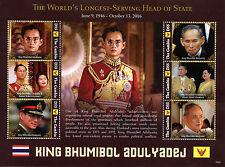 Gambia 2016 MNH King Bhumibol Adulyadej Thailand 6v M/S II Royalty Stamps
