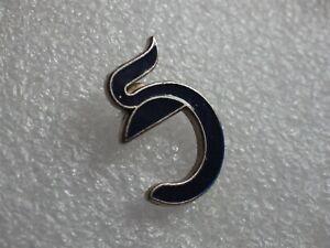 Pin-S-Vintage-Pins-Coleccionista-Publicidad-Logo-Marca-Lote-PM079
