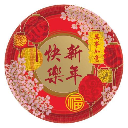 Chinese New Year Party Plates Cups Napkins Tablecover Decorations Celebration