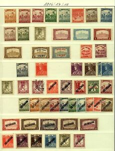 Hungary-1916-7-range-of-issues-to-include-034-kir-posta-034-amp-034-Koztarsasag-034-ove-Stamps