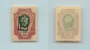 Armenia-1919-SC-42-mint-handstamped-a-black-rtb3950