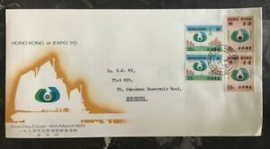 1970-Hong-Kong-First-Day-Cover-FDC-Expo-70-Doble-Stamps