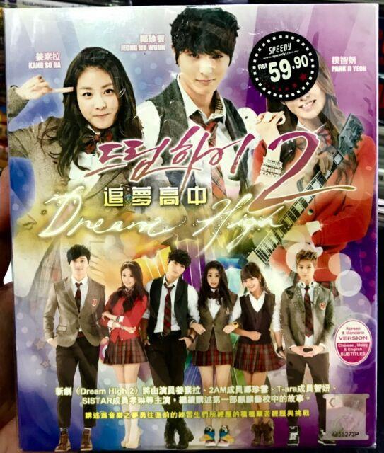Dream High 2 (Chapter 1 - 16 End) ~ 4-DVD SET ~ English Subtitle ~ All  Region ~