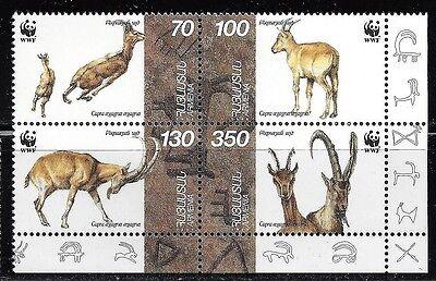 Armenia bi#46/170806 1996 Scott 543a World Wildlife Fund