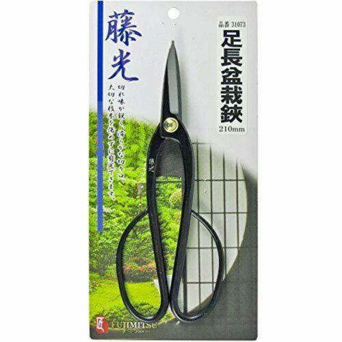 Fujimitsu Corporation foot length bonsai scissors 210mm 31073 4969968310735