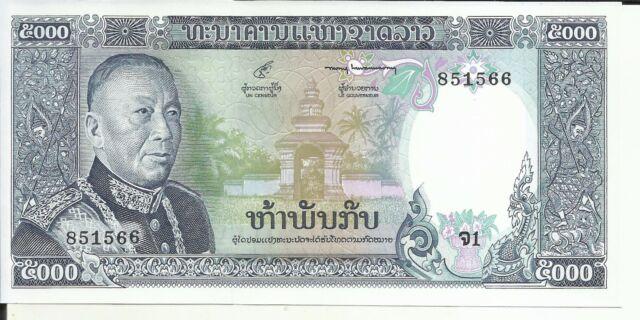 LAO LAOS 5000 KIP 1975  P 19.  UNCIRCULATED.  5RW 22NOV
